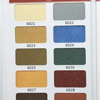 供应质感涂料艺术漆批砂型颗粒型外墙质感漆
