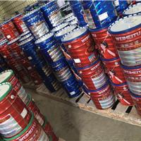 供应外墙乳胶漆室外工程漆家装涂料免费招商