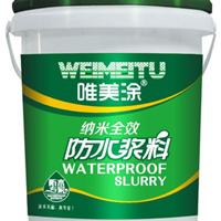 供应JS通用型防水胶 K11柔韧型防水涂料