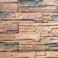 供应文化石工艺 人造文化石价格 种类 研发