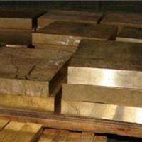 昆明贵州铜板铜管铜圆钢最低价