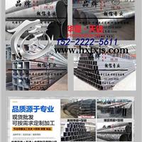 高频焊接H型钢天津高频焊厂家直销陈一赫