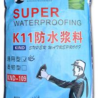 防水材料 防水厂家 k11系列通用型 厨卫王家装防水 工程防水材料