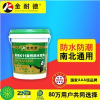 防水涂料品牌哪家好   广州金耐德防水涂料