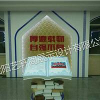 沈阳艺轩阁烤漆展柜厂 免费量尺设计