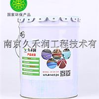 面层保护剂(双丙聚氨酯封闭剂)