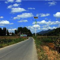 沈阳重信太阳能路灯厂【厂家直销】锂电一体化太阳能路灯