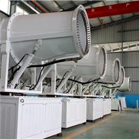 全自动雾炮机供应商 全自动雾炮机直销 西安市 沧州市 哪里有卖的