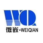 广州微嵌计算机科技有限公司