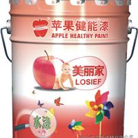 苹果水漆――美丽家超白优质墙面漆