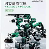 日本Hitachi日立电动工具配件齐全