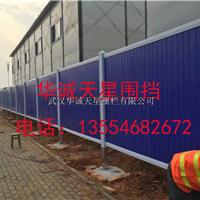 襄阳优质施工围挡、襄阳新型PVC材质围挡性