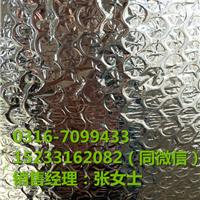 广东铝箔气泡膜厂家,防潮防水防晒气泡膜