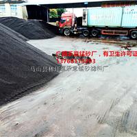广西南宁马山锰砂滤料厂家今日行情