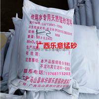 供应广西锰砂滤料, 锰砂价格,锰砂批发