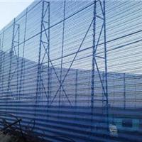 乌鲁木齐聚昌隆机电设备有限公司