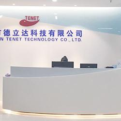 深圳市德立达科技有限公司