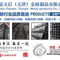 大量库存高频焊接h型钢,厂家直销,价格最低