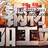 高频焊接H型钢天津华夏天信陈一赫