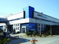 合肥智梵新材料科技有限公司