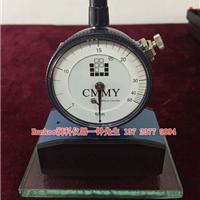 供应国产钢网张力计CMMY 7-50N