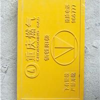 重庆玻璃钢标志砖生产厂家/批发