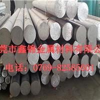 2001铝棒材 铝合金韧性处理 批发铝合金材质