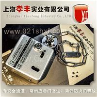 电磁释放器,常开防火门电磁释放器