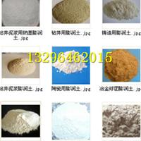 沸石粉生产厂家