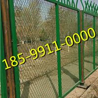 新疆围栏网_乌鲁木齐围栏生产厂家