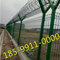 新疆护栏网,乌鲁木齐护栏生产厂家