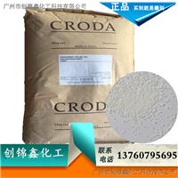 华南地区粉末、颗粒状油酸酰胺