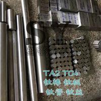 进口抗高温合金TC4钛合金棒 TC4钛合金板材