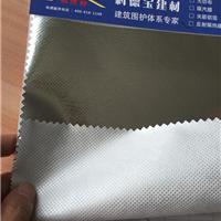 0.3mm镀铝膜复合无纺布聚酯膜反射隔热膜
