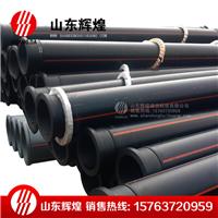 矿用聚乙烯(PE)实壁管