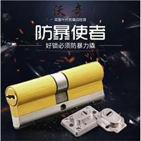 沃奇C级锁芯,防盗锁芯定制加工,厂家批发