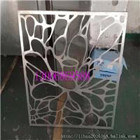 滨州艺术铝窗花那家好?