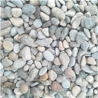 厂家供应5-8cm 鹅卵石 河卵石
