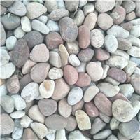 人工筛选5-8cm 天然鹅卵石