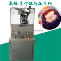 加强型旋转式压片机