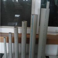 南亚PPR冷水管和热水管的区分