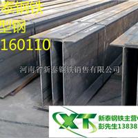 供应河南郑州高频焊接H型钢