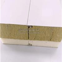 盐城业盛彩钢提供75mm岩棉彩钢夹芯板