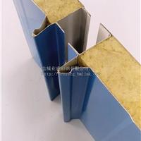 盐城厂家供应企口式岩棉夹芯板(平板)