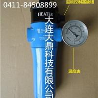 辽宁 英国进口 压缩空气加热器 控温器