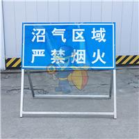 来图现做施工架 活动折叠施工架 道路指示牌