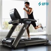 深圳舒华健身器材 SHUA/舒华跑步机X3