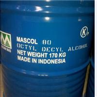 马来椰树辛癸酸