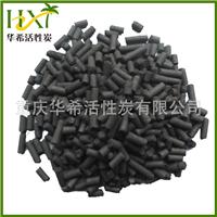 厂家直销 3-8mm柱状活性炭 净气柱状活性炭