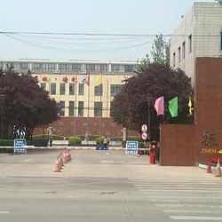 河北冀伏新能源科技有限公司